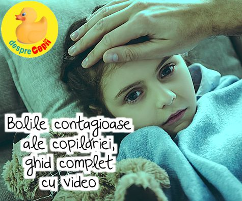 Bolile contagioase ale copilariei